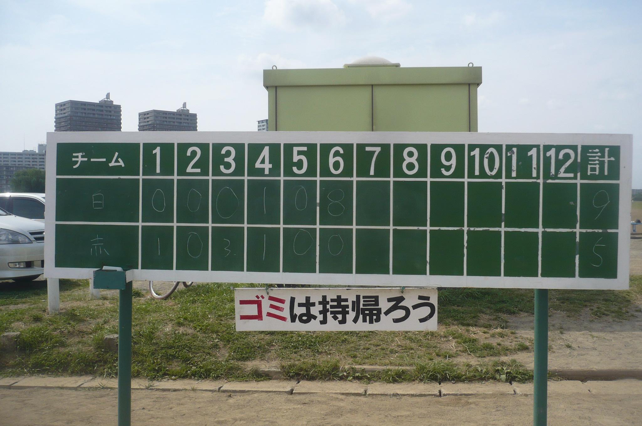 09050523.090504-PRC野球大会 158.jpg