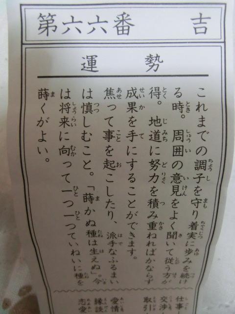CIMG3625.JPG